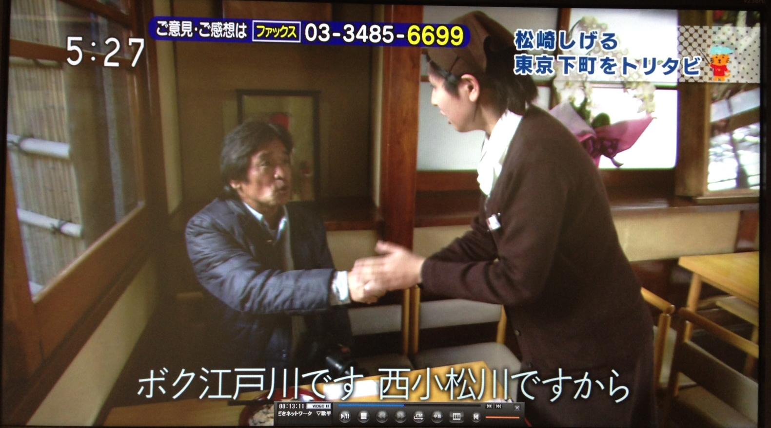ゆうどき4 そして、松崎しげるさんは、昔の亀戸の様子もお詳しく、亀戸の昔話でも話が... ゆうど